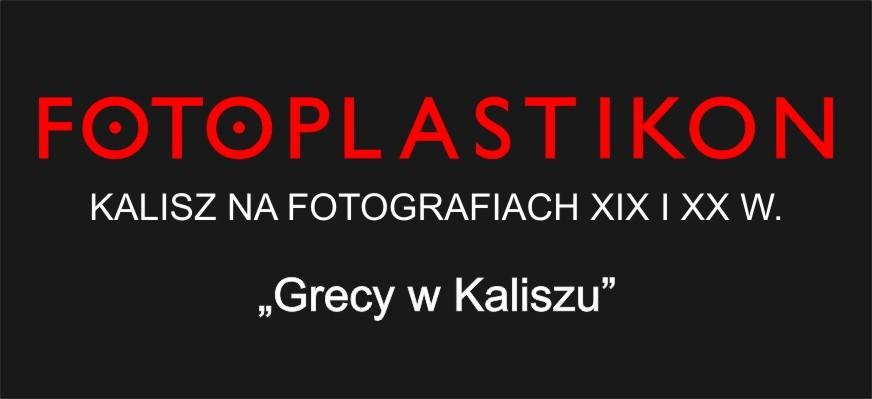 """FOTOPLASTIKON """"Grecy w Kaliszu"""""""