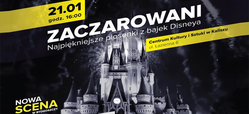 """""""Zaczarowani"""" – koncert karnawałowy dla dzieci i nie tylko :)"""