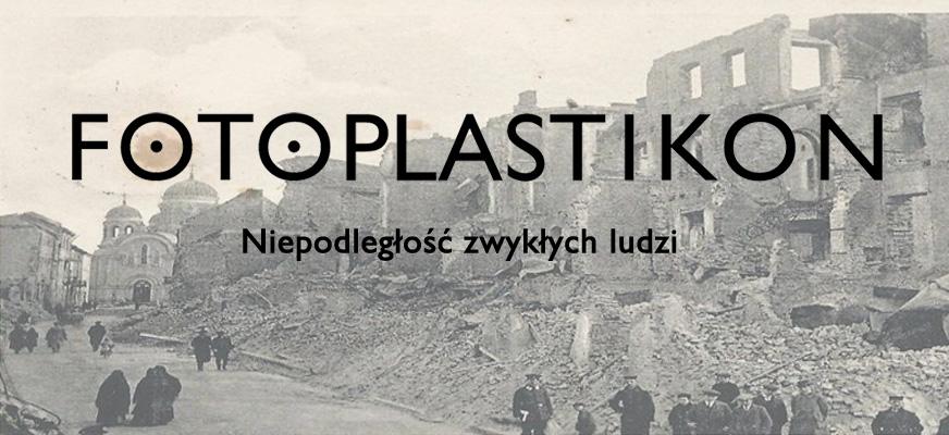 Fotoplastikon. Niepodległość zwykłych ludzi.