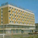 """Kalisz Hotel """"Prosna"""""""
